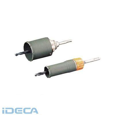 CW42290 UR21 複合材用ショート105mm ストレート