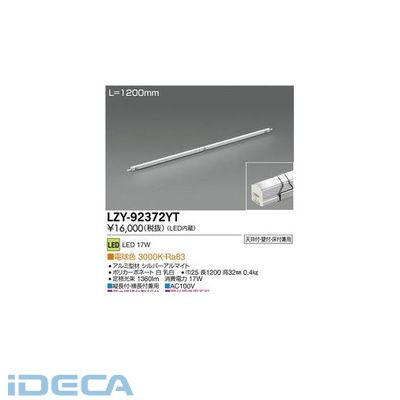 CW58693 LED間接照明
