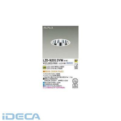 DL66108 LEDダウンライト