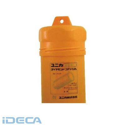 DM52535 湿式ダイヤコアドリルボディ 100mm