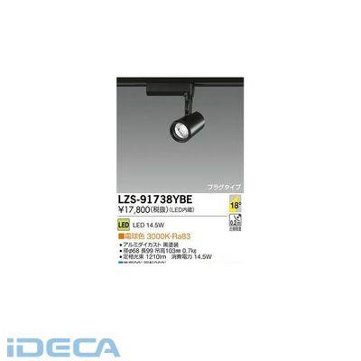 DM71962 LEDスポットライト