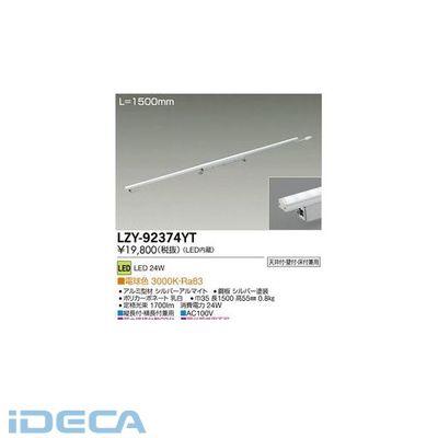 DM76408 LED間接照明