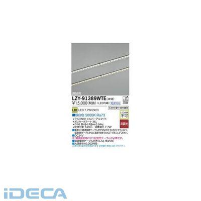 DN27112 LED間接照明