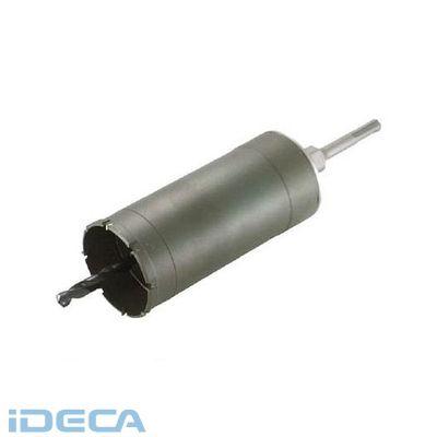 DN69904 ESコアドリル 複合材用 110mm SDSシャンク