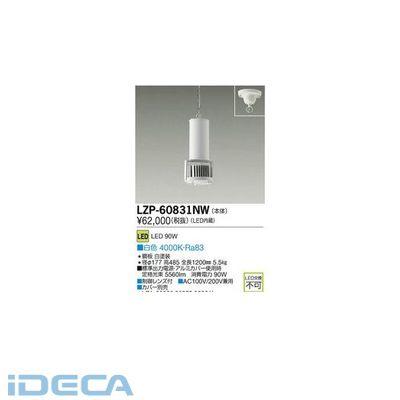 DN73370 LEDペンダント