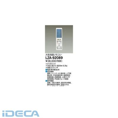 DR06137 LEDコントローラー