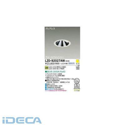 DR76186 LEDダウンライト