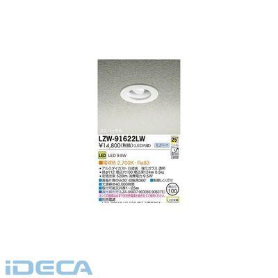 DS20883 LED屋外アウトドア
