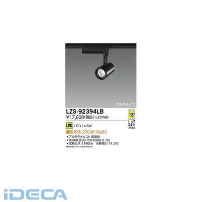 DT98347 LEDスポットライト