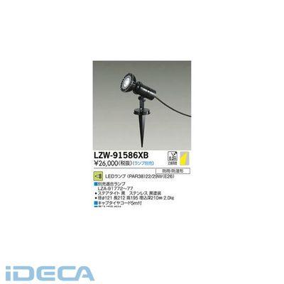 DU63950 LED屋外スパイクライト