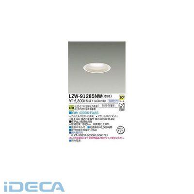 DV14654 LED屋外アウトドア