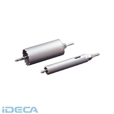 【あす楽対応】DV97697 ESコアドリル 振動用110mm ストレートシャンク