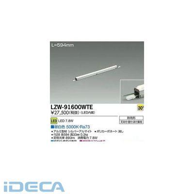 DW81665 LEDシステムライト