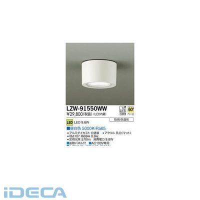 EL07017 LED屋外シーリングダウンライト