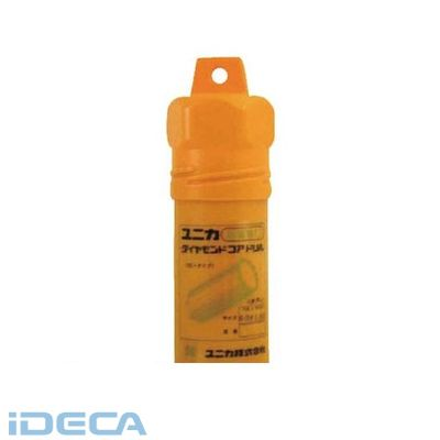 EL23395 湿式ダイヤコアドリルボディ 65mm