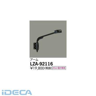 EL59282 LED部品