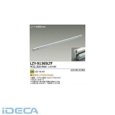 EM23324 LED間接照明
