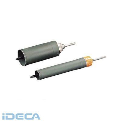EN99284 UR21 複合材用130mm ストレート