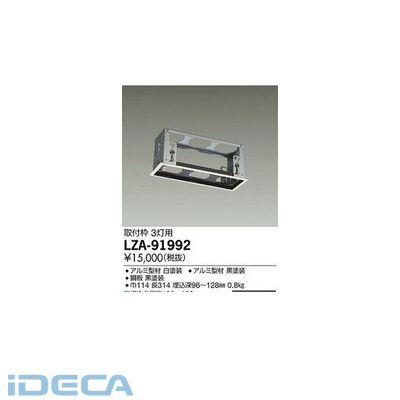 EP02349 LED取付枠