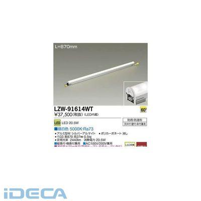 ET34810 LEDシステムライト