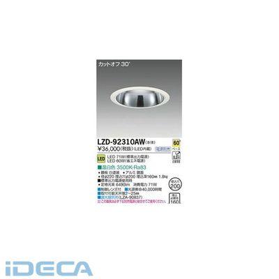 EU31772 LEDダウンライト