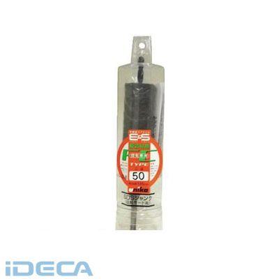 EU80833 ESコアドリル 複合材用 60mm SDSシャンク