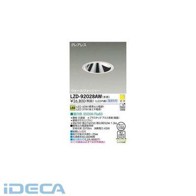 EV07828 LEDダウンライト