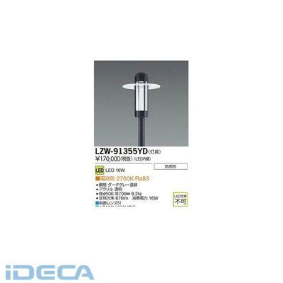 EW03229 LED灯具