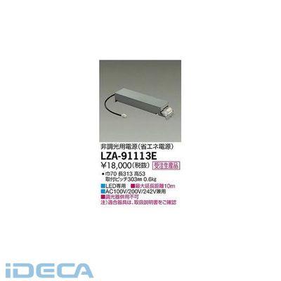 FL31550 LED部品電源装置