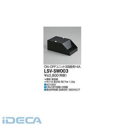 FN74617 LED部品調光器