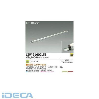 FP13307 LEDシステムライト