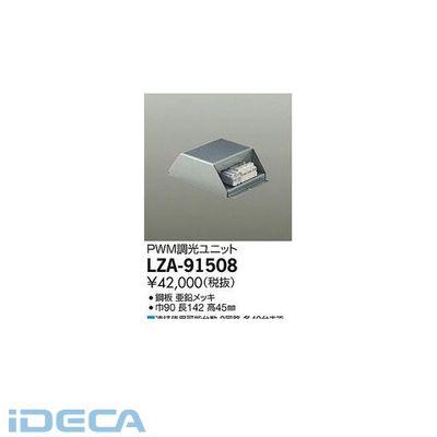 FR41628 LED部品調光器