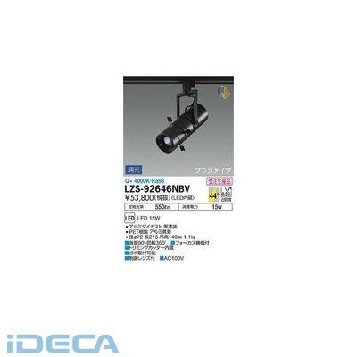 FT32430 LEDスポットライト