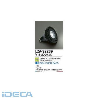 FV01002 LEDランプ