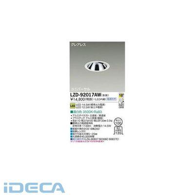FW47107 LEDダウンライト