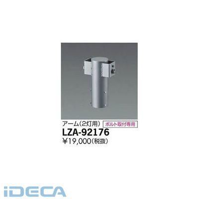 GL44069 LED部品