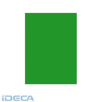 GL63054 B3いろ紙 緑 【5個入】