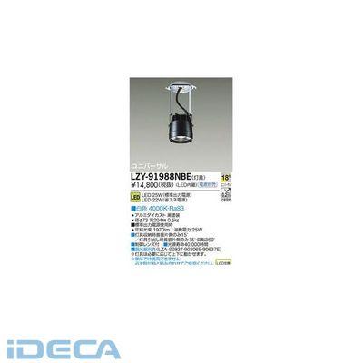 GL82759 LEDダウンライト