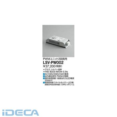 GP88544 LED部品調光器