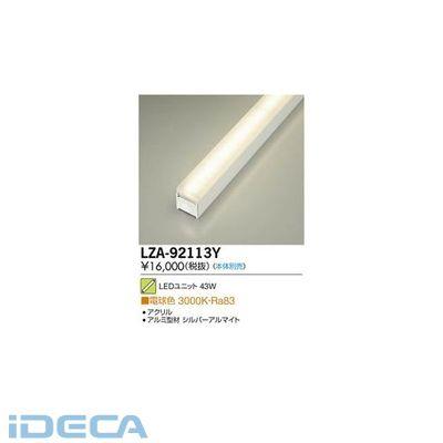 GS04851 LEDランプ