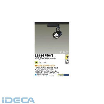 GT55402 LEDスポットライト