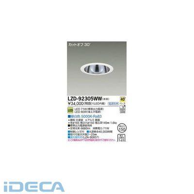 GU41911 LEDダウンライト