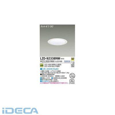 GW08922 LEDダウンライト