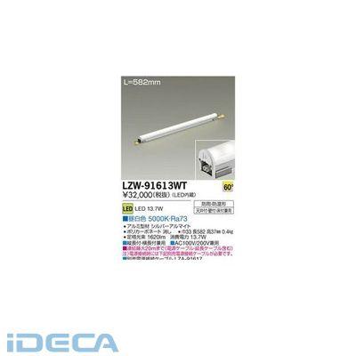 HL80379 LEDシステムライト
