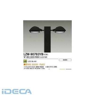 HP74150 LED灯具