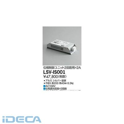 HS02471 LED部品調光器