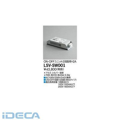 HU20186 LED部品調光器