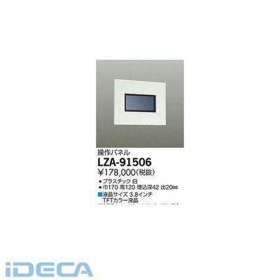 HV87197 LEDパネル
