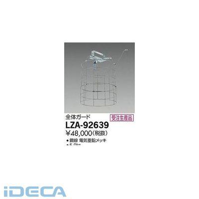 HW52800 LED部品