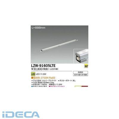 HW76591 LEDシステムライト